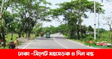 dhaka-to-sylhet-highway-road